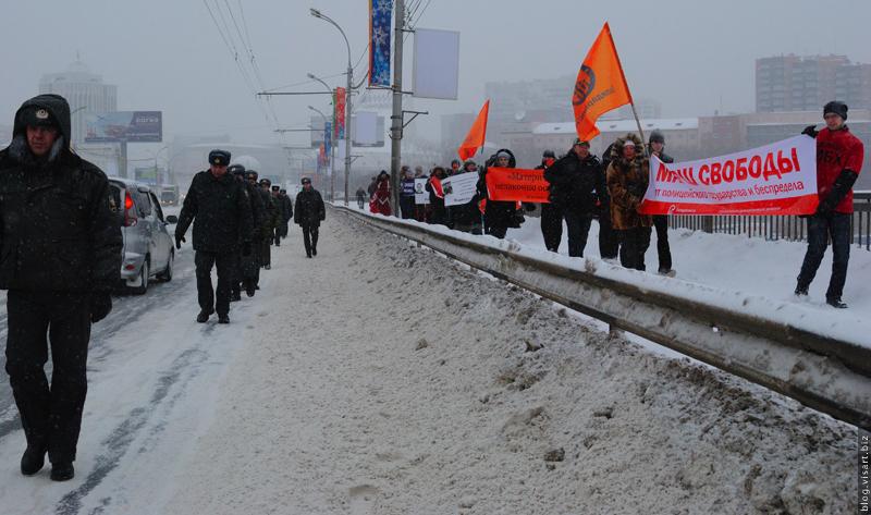 Марш свободы против полицейского государства и беспредела