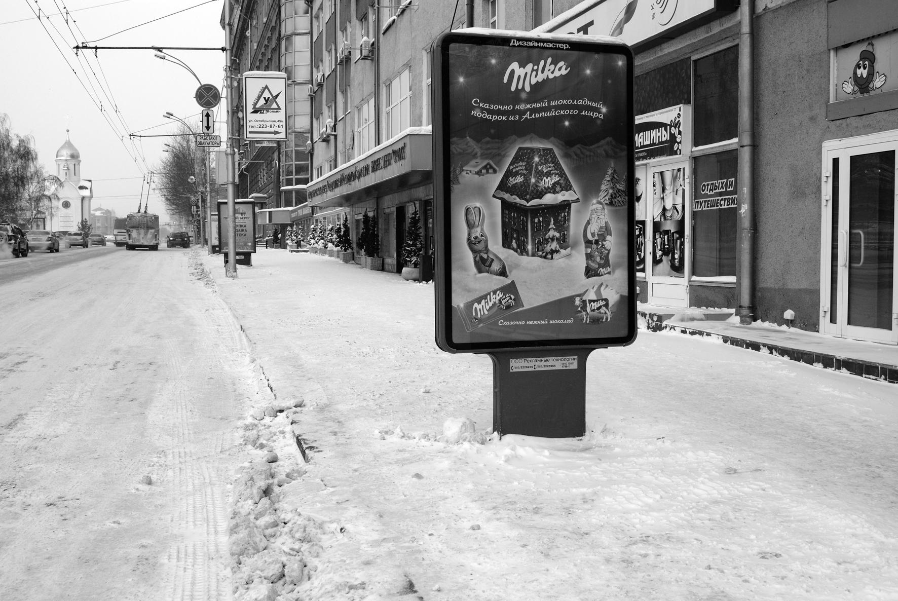 Дачникам Новосибирска – широкие улицы
