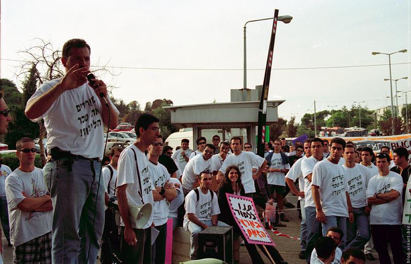 Жестокий разгон студенческой демонстрации в Хайфе