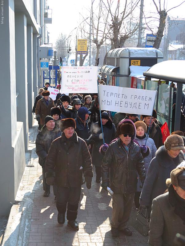 протесты пенсионеров в Сибири