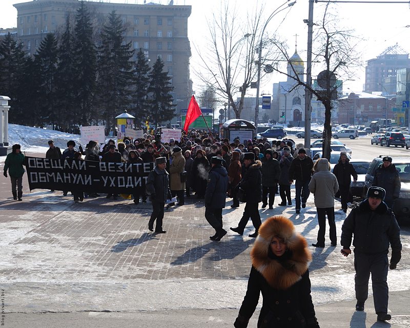 марш за безлимитный проезд