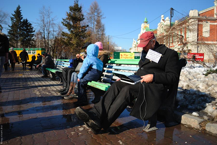 Новосибирск – город протестных настроений