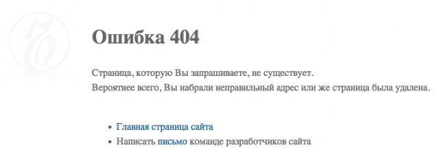 Коммерсант via региональный сайт деревни Новосибирск