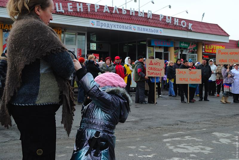 Переполох на Центральном рынке Новосибирска