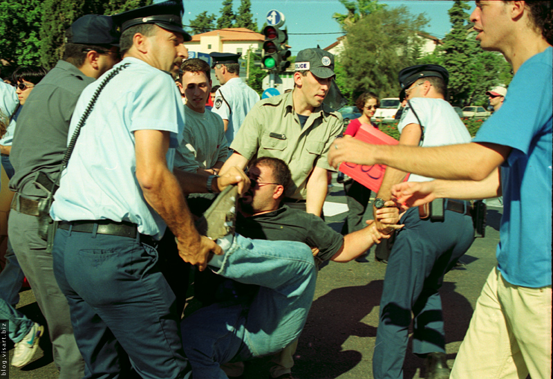 Student strike in Israel
