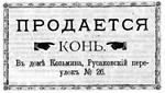 Новосибирские газеты