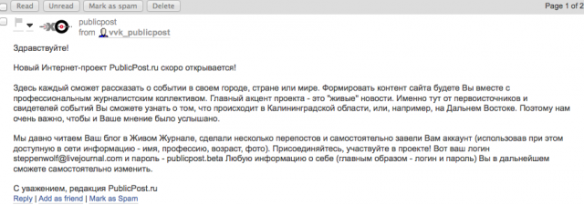 Ха ха ха — publicpost.ru