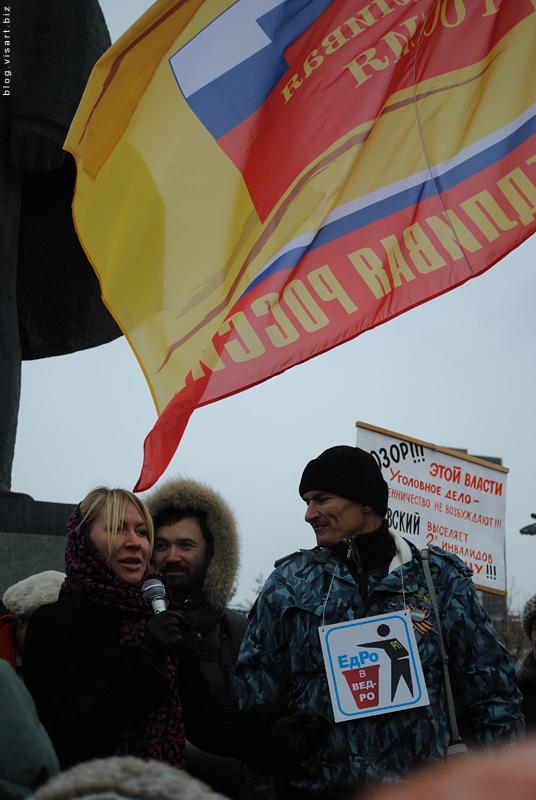 10 ноября – марш пенсионеров