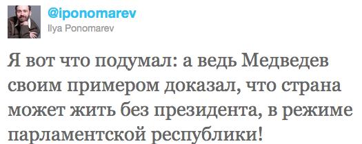 Путин – не нужен
