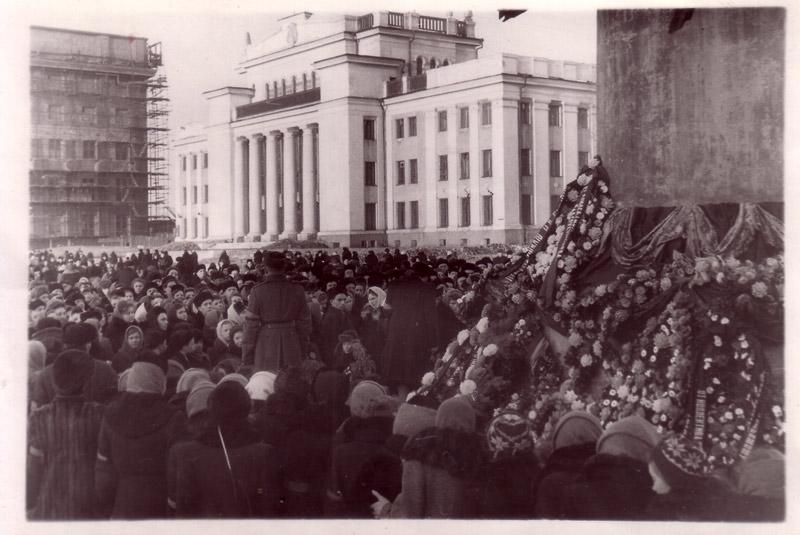 Смерть Сталина – Новосибирск