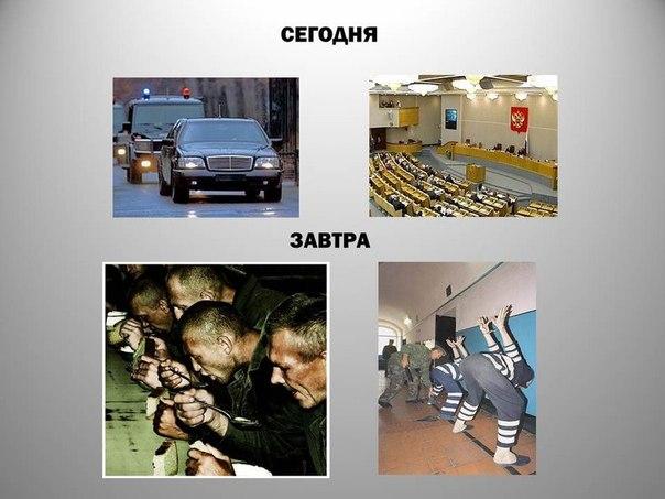 Единая Россия и сердобольные.