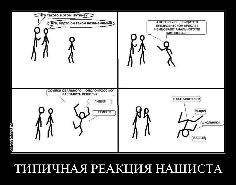 Последователи Николая Старикова о сибиряках.  Подборка.
