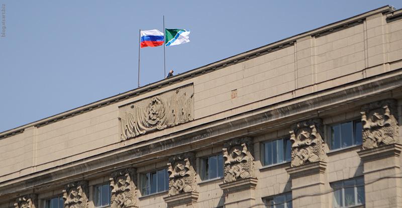 Поднятие сибирского флага над мэрией