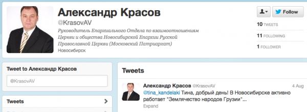 ФСБшника на работе в РПЦ никто не читает. Пичалька