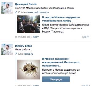 Заявление в прокуратуру, СК РФ и центр Э по городу Москва