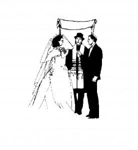 О заключении брака.