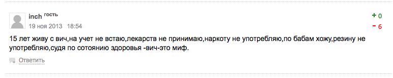 В следственный комитет РФ НСО