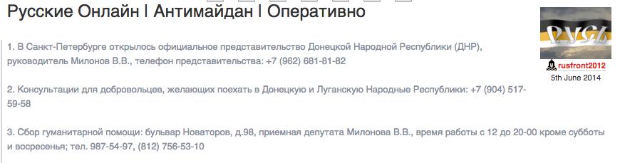 Милонов явный антифашист.
