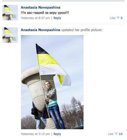 Дочка попа Новопашина продолжает разжигать ненависть