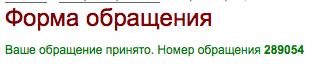Глава Набережных Челнов будет сидеть.
