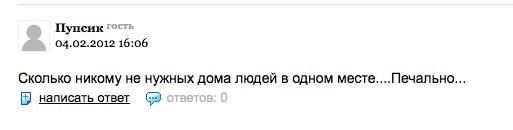 Алексей Алексеевич, Вас дурят!