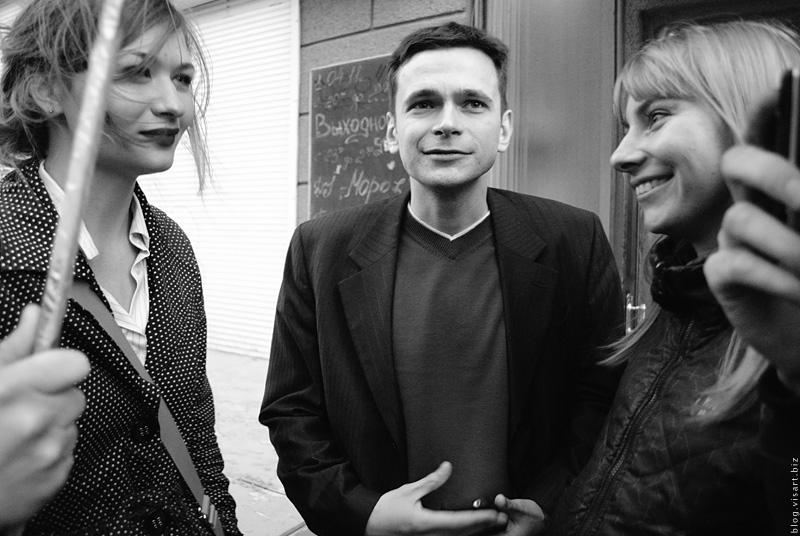 Ilya Yashin