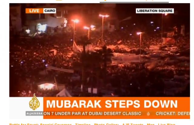 Мубарак ушёл.