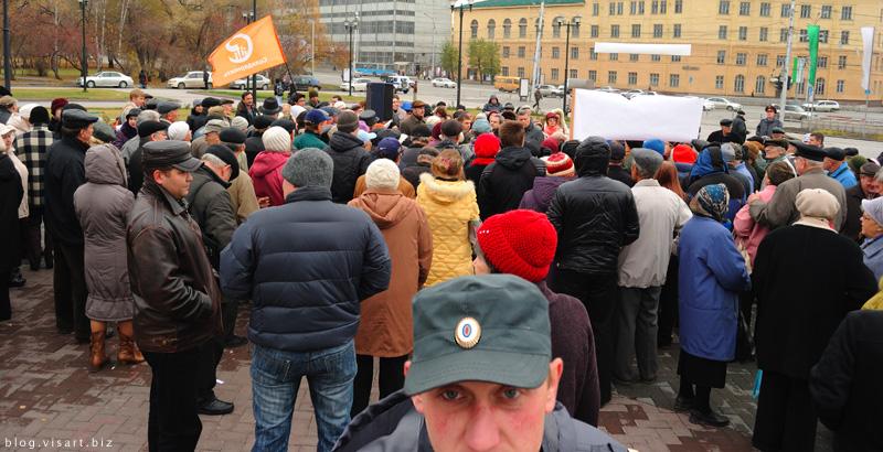 Новосибирск 17-е Октября (сводная таблица)
