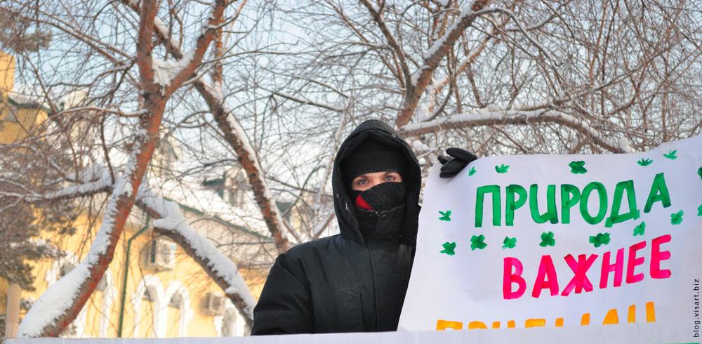 митинг в защиту Нарымского сквера и зеленых зон Новосибирска