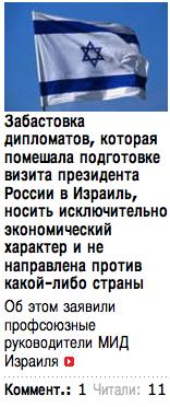 Носить, русский не говорить.