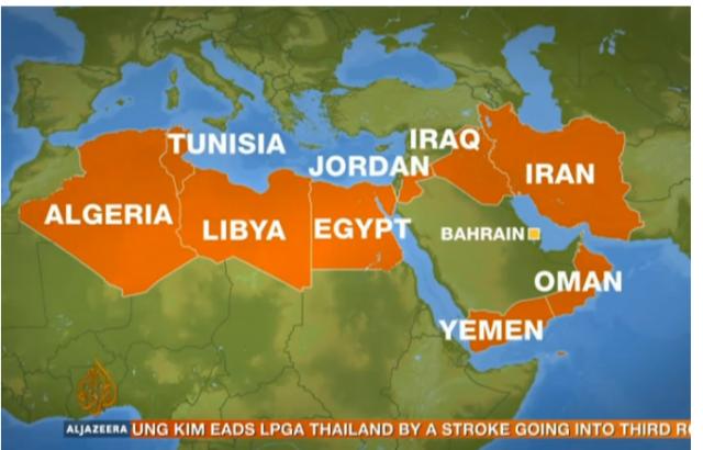 На примере Бахрейна