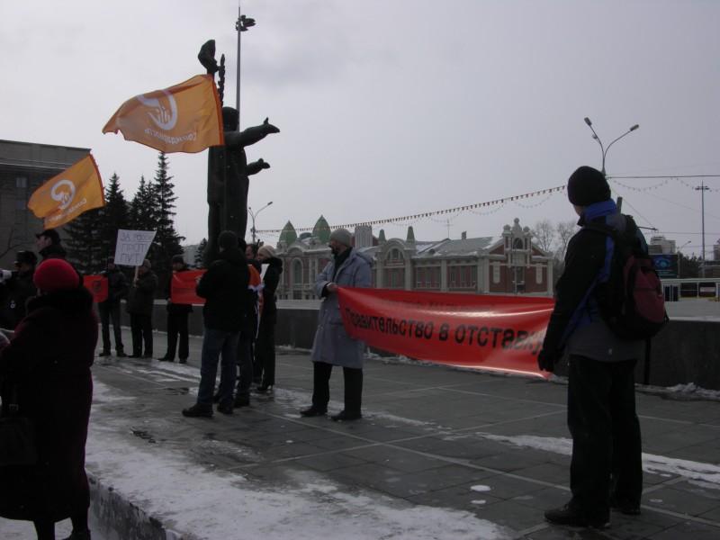 Новосибирск 20-е марта
